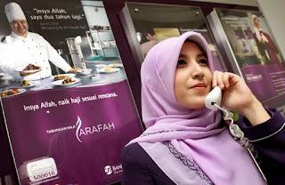 Lowongan Kerja Bank Terbaru Bank Muamalat Indonesia