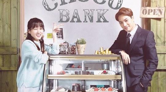 巧克力銀行(全6集)