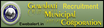 Guwahati Municipal Corporation Recruitment