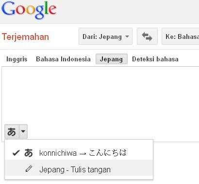 Translate bahasa jepang