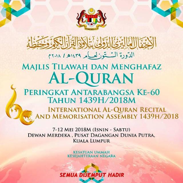 Majlis Tilawah dan Menghafaz Al-Quran Antarabangsa ke-60