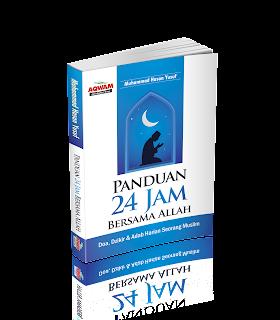 Panduan 24 Jam Bersama Allah | TOKO BUKU ISLAM ONLINE