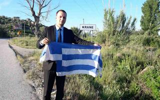Στη σύλληψη ενός Αλβανού εθνικιστή, του Ταχίρ Βέλιου ο οποίος έκαιγε ελληνικές σημαίες προχώρησαν χθες οι αλβανικές αρχές.