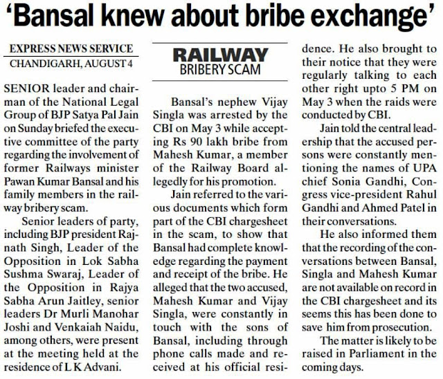 Senior leader and chairman of the national legal group of BJP Satya Pal Jain on Sunday briefed the executive committee of the party regarding the involvement of former Railway minister Pawan Kumar Bansal and his family members in the railway bribery scam.