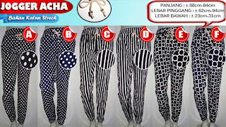Jogger pants motif - Acha