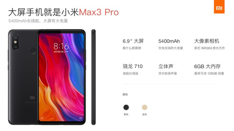 Alleged image of the Mi Max 3 Pro
