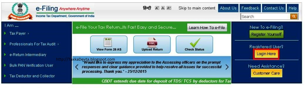 How To Efile TDS Statement Online Wef From St May TaxMirror - Online invoice wef