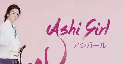 Drama Jepang Ashi Girl
