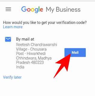 Google map address verify kese kare 8