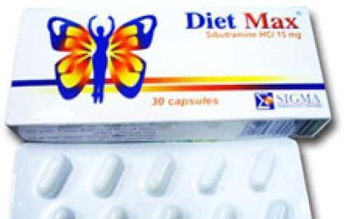 سعر ودواعى إستعمال دايت ماكس Diet Max كبسولات لأنقاص الوزن