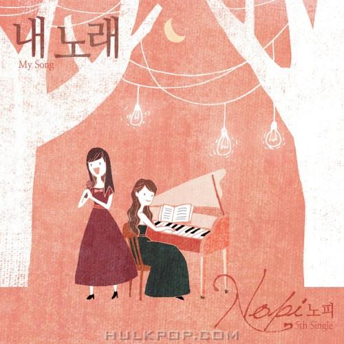 NOPI – 내 노래 – Single