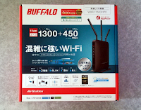 blog.fujiu.jp インターネットが100倍以上速くなった方法 (NDプロキシ)