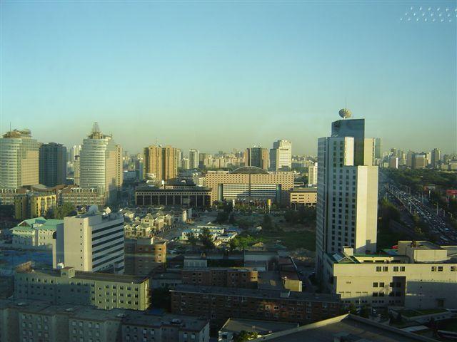 Pequim ou Beijing