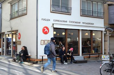 東京代々木八幡のコーヒーバー Fuglen Tokyo