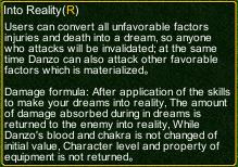 Naruto Castle Defense 6.0 Izanagi reality detail