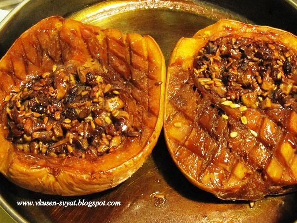Най-вкусната печена тиква / The Most Delicious Roast Pumpkin