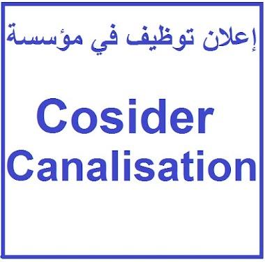 إعلان عن توظيف في مؤسسة Cosider Canalisation لتمديد القنوات - العديد من المناصب - 05 ديسمبر 2019