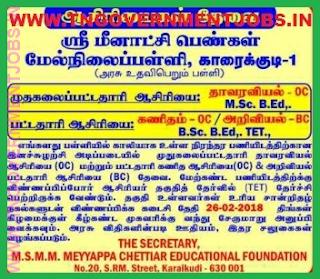 sri-meenakshi-girls-hr-sec-school-teachers-govt-post-vacancy-recruitment-www-tngovernmentjobs-in