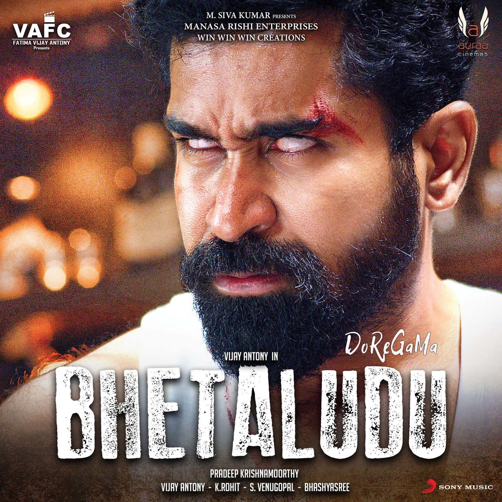 Bhetaludu-2016-Original-CD-Front-Cover-Poster-Wallpaper-HD