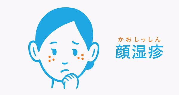 Noritake_IHADA