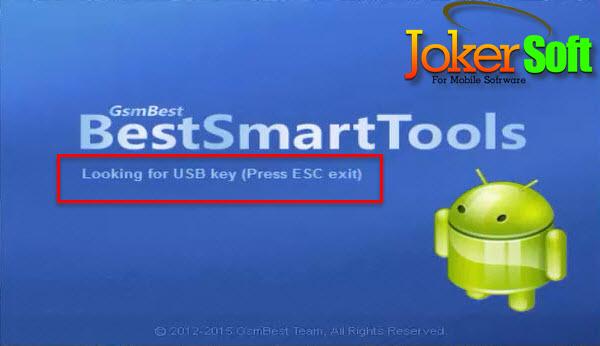 download bst dongle usb key windows 7