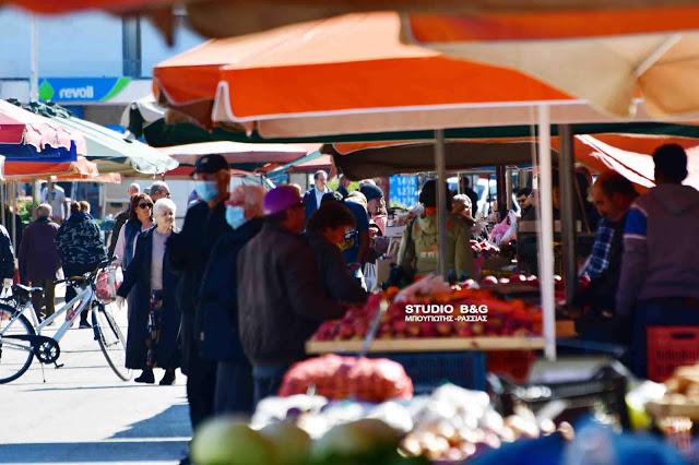 Δήμος Ερμιονίδας: Υποχρεωτική η χρήση μάσκας στη λαϊκή αγορά