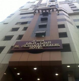 Info Paket Umroh Promo 20182019 Nava Tour Hotel Al