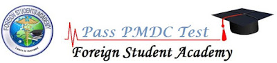 PMDC test coaching classes