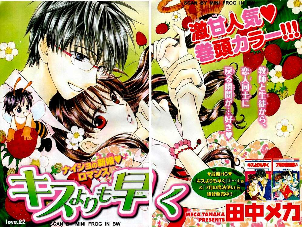 Newbie Book Lover: Must read shoujo manga