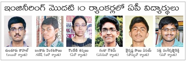 ts eamcet 2016 toppers in AP