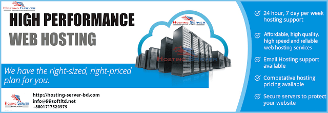 Best Domain Hosting Service Provider in Dhaka, Bangladesh