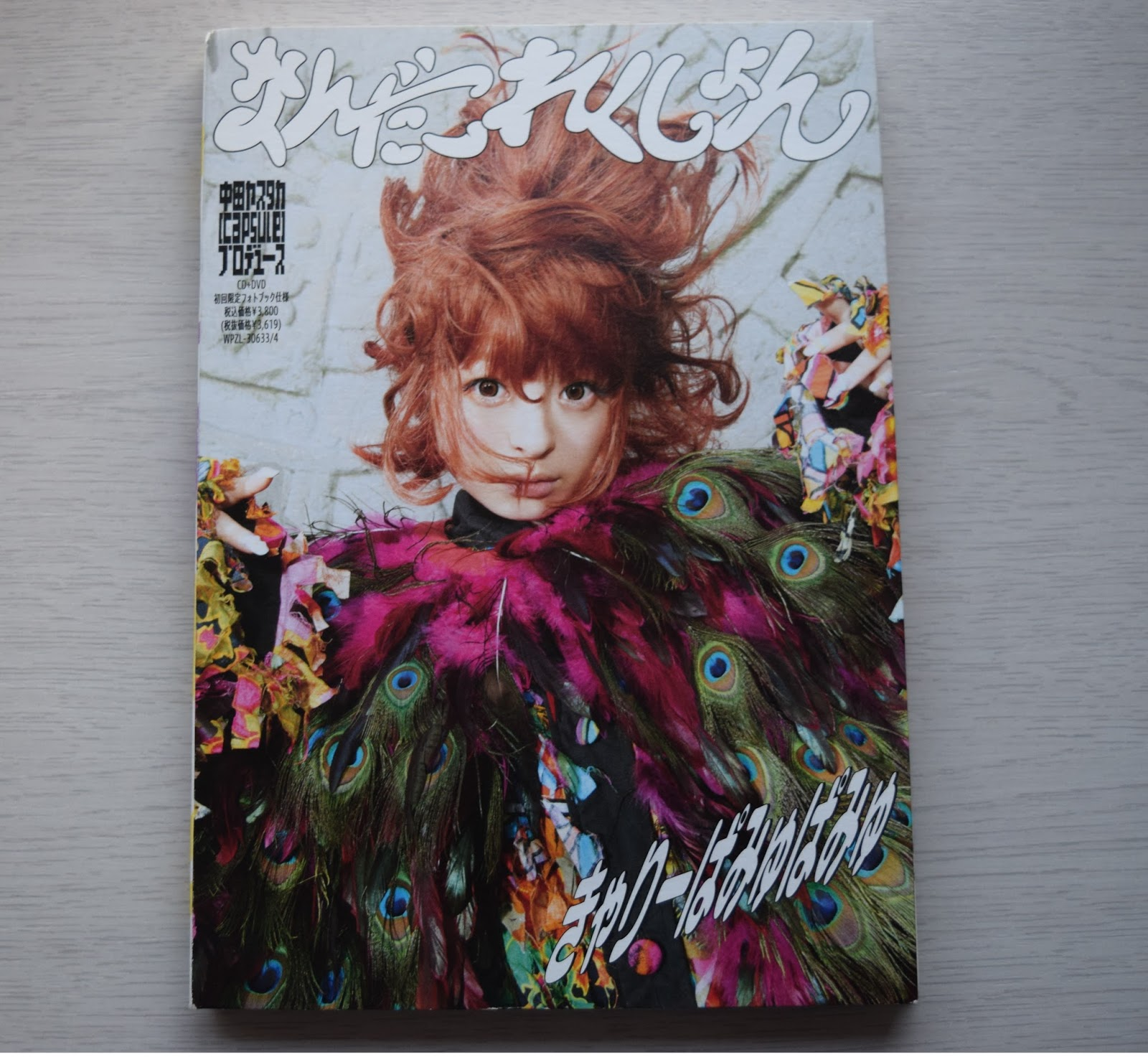Kyary Pamyu Pamyu Nanda Collection