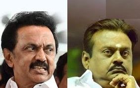 MK Stalin questions Vijaykanth? Speech after All Party Meeting on Cauvery Issue