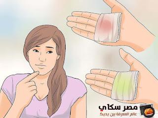 أعراض إلتهاب عنق الرحم وكيفية الوقاية والعلاج Cervix Inflammation