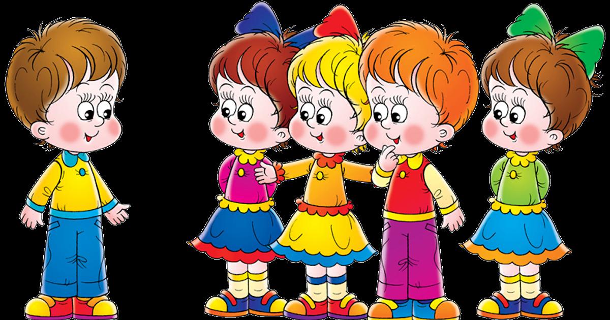 Днем, картинка дружбы для детей