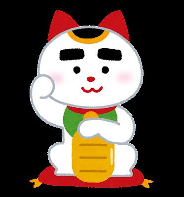 招き猫のキャラクター