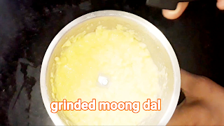 Image of grinded moong dal