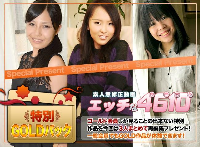 H4610 ki141004 Gold Pack 10120
