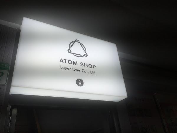 從命名到Logo設定都圍繞3D印表機精神與形象的ATOM。攝影:陳凱爾