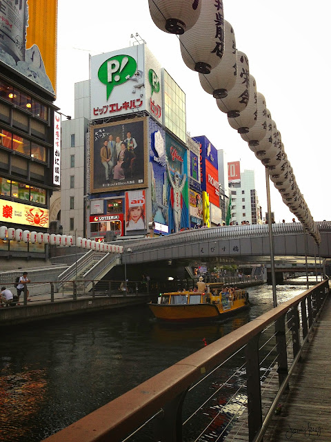 Tombori River Cruise, Osaka, Japan