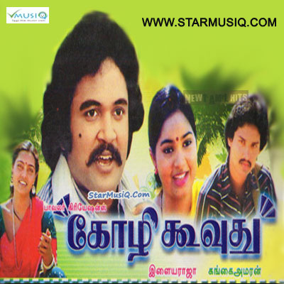 vu movie download tamilyogi