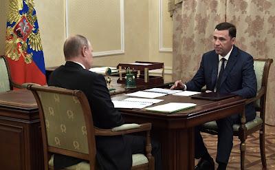 Vladimir Putin and Sverdlovsk Region Governor.