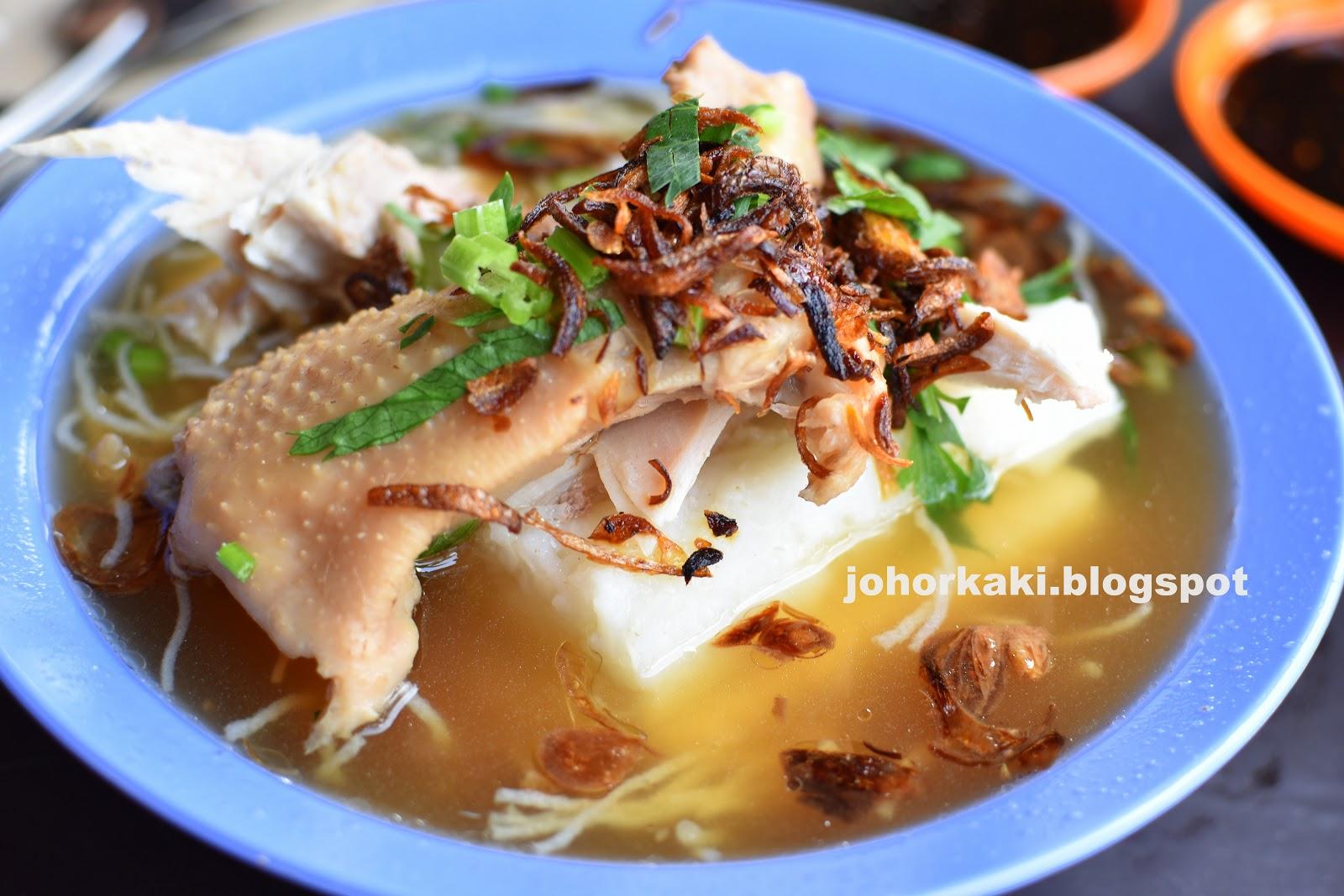 Warung kurniawan soto and sup tulang in johor bahru jk1478 for Cuisine kaki