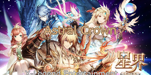 X-Legend Announces New Mobile Game - Astral Crown