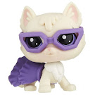 Littlest Pet Shop 3-pack Scenery Sunny Sunday (#250) Pet