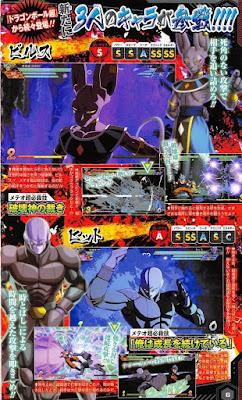"""Dragon Ball FighterZ"" tendrá a Goku Black, Hit y Beerus."