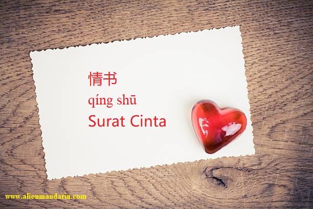 Contoh Surat Cinta Dalam Bahasa Mandarin