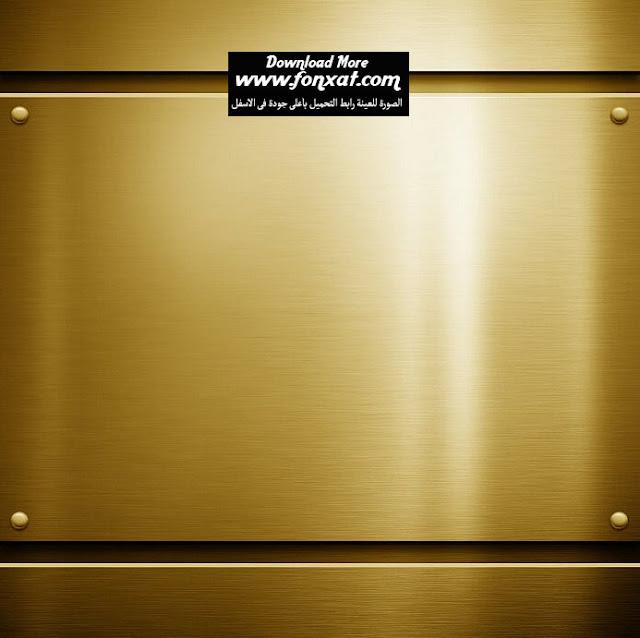 wallpaper HD : Golden Texture