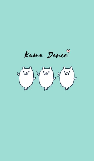 Kuma Dance