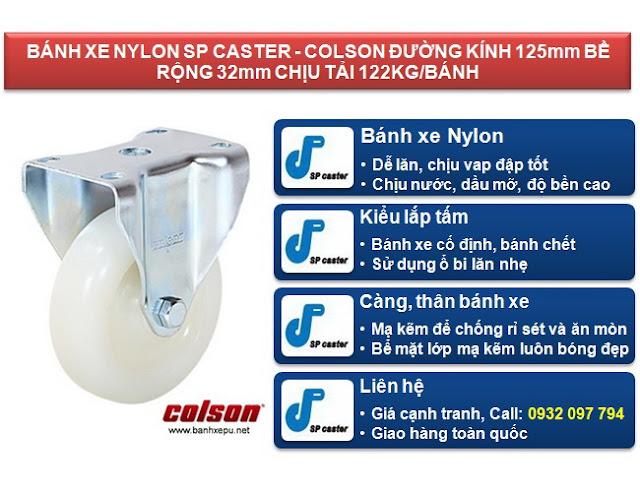Bánh xe công nghiệp Nylon PA cố định chịu tải 122kg | S2-5258-255C www.banhxepu.net